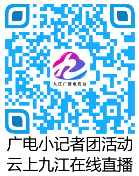 微信图片_20200801150909